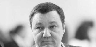 """Убийство Тимчука: жена раскрыла подробности смерти нардепа"""" - today.ua"""