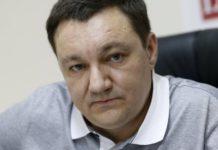 Гибель Тымчука: следствие ждет результатов экспертизы - today.ua