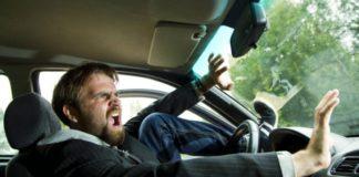 """Що робити, якщо в автомобілі відмовили гальма """" - today.ua"""