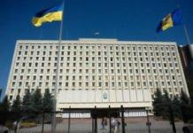 Центрвиборчком оприлюднив виборчий список партії «Сила і честь» - today.ua