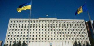 Центризбирком обнародовал избирательный список партии «Сила и честь» - today.ua