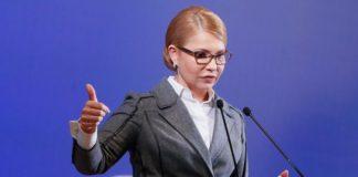 Тимошенко відреагувала на конфлікт Клімкіна та Зеленського - today.ua