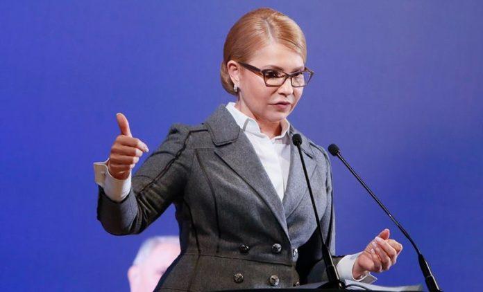 Тимошенко отреагировала на конфликт Климкина и Зеленского - today.ua