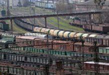 """""""Укрзалізниця"""" має намір відновити сполучення з Донбасом - today.ua"""