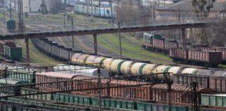 """""""Укрзалізниця"""" має намір відновити сполучення з Донбасом """" - today.ua"""