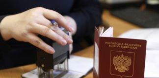 Жителів ОРДЛО, які отримали паспорти РФ, зобов'яжуть служити в російській армії - today.ua