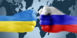 В Україні зробили заяву про війну з Росією - today.ua