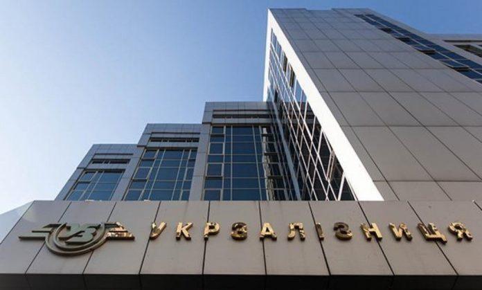 """&quotУкрзализныця"""" покупает масло по завышенным ценам у двух нардепов - today.ua"""