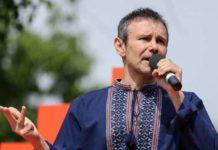 Вакарчук скликає українців на флешмоб під Верховною Радою - today.ua