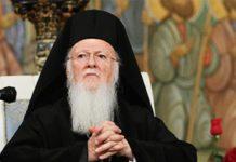 Вселенський патріарх вперше прокоментував скандальну заяву Філарета щодо розколу ПЦУ - today.ua