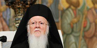 Вселенский патриарх впервые прокомментировал скандальное заявление Филарета относительно раскола ПЦУ - today.ua