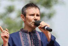"""""""Для мене справді є різниця"""": Вакарчук записал стихи в ответ на скандальное новогоднее поздравление Зеленского - today.ua"""