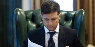 """Стало відомо, як Зеленський буде боротися з корупцією"""" - today.ua"""