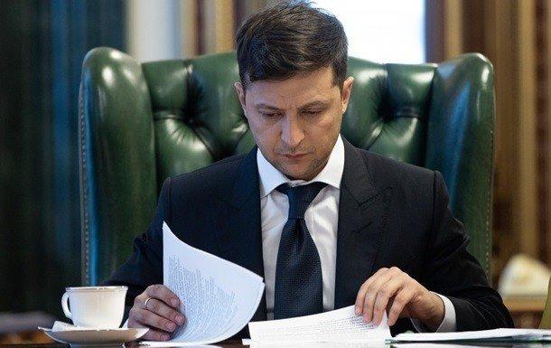 Стало відомо, як Зеленський буде боротися з корупцією - today.ua