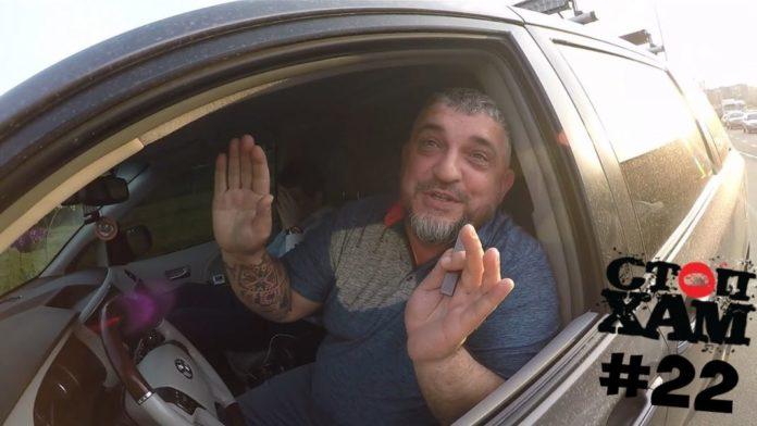 Главный «евробляхер» Украины грубо нарушает ПДД - today.ua