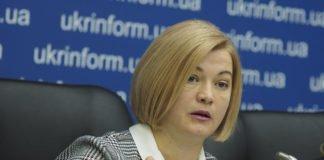 У Порошенка назвали Гройсмана зрадником через скандальну заяву - today.ua