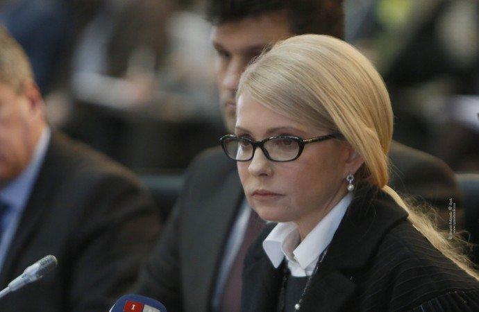 Тимошенко прокомментировала свое премьерство при Зеленском - today.ua