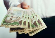 Від 17 до 27 тис. грн: Держстат назвав три найбільш високооплачуваних професії в Україні - today.ua