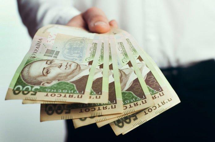 Через три года средняя зарплата в Украине может достичь 17 тысяч грн - today.ua