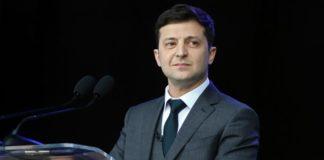 Зеленский ветировал закон нормам об импичменте - today.ua