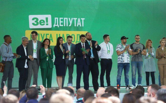 """Партія &quotСлуга народу"""" оприлюднила свою передвиборчу програму - today.ua"""