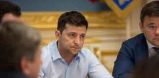 """У Зеленского намерены уволить всех глав ОГА"""" - today.ua"""