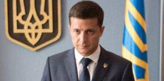 """Україна може втратити безвіз з ЄС: політолог назвав фатальні помилки Зеленського"""" - today.ua"""