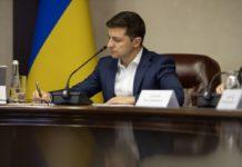 Продлен еще на год: Зеленский подписал закон об особом статусе Донбасса - today.ua