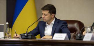 Зеленский предоставил украинское гражданство 14 иностранцам - today.ua