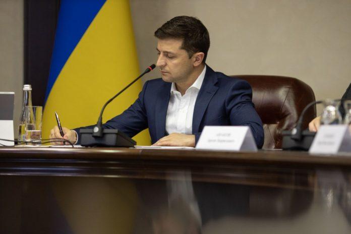 Зеленский предлагает ввести новые штрафы - today.ua
