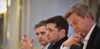 Зеленський перейменував Адміністрацію президента - today.ua