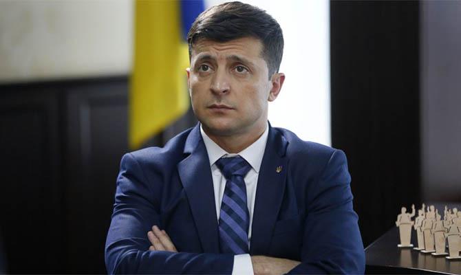 Владимир Зеленский поздравил украинцев в День Конституции