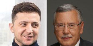 Зеленский прислушался к совету Гриценко - today.ua