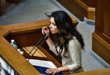 Злата Огневич зізналася, чому пішла з політики - today.ua