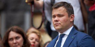 """""""У нас є проблема..."""": Богдан розповів, коли відбудуться місцеві вибори """" - today.ua"""