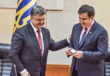 """""""Почему его не сажают?"""": Саакашвили резко высказался о Порошенко - today.ua"""