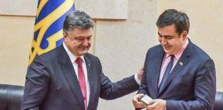 """""""Чому його не садять?"""": Саакашвілі різко висловився про Порошенка - today.ua"""
