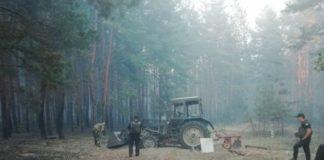 На Донбасі палає замінований ліс: від вибуху тракторист отримав контузію та поранення - today.ua