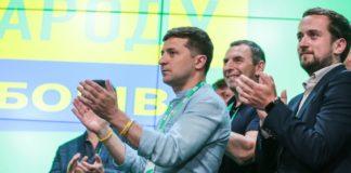 """""""Мы считаем это очень демократичным"""": """"Слуга народа"""" предлагает оппозиции возглавить 2 из 22 комитетов Верховной Рады - today.ua"""