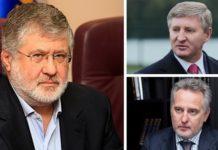"""Олигархи """"провели"""" в Раду полсотни """"своих"""" депутатов - today.ua"""