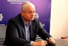 ДБР розслідує інцидент з Глуховерею, а його син очолює слідчий відділ ДБР - today.ua