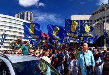 Украину не превратят в Малороссию: КСУ не отменил законы о люстрации и декоммунизации - today.ua