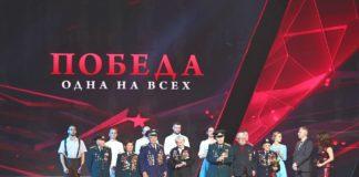 """Суд отменил """"Интеру"""" миллионный штраф за """"фашистских преступников"""", которыми на канале назвали украинских Героев - today.ua"""