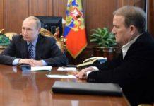 Медведчук зустрівся з Путіним, щоб поговорити про Донбас - today.ua