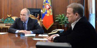 Медведчук розповів про гордість за свої родинні стосунки з Путіним - today.ua