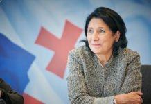 Президент Грузії звернулась до керівництва РФ у зв'язку з матірними висловлюваннями Габунії на адресу Путіна - today.ua