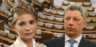 Бойко или Тимошенко: кого украинцы видят новым премьер-министром - today.ua