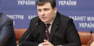 Ветераны АТО возмущены решением Зеленского о назначении Гусева председателем Херсонской ОГА - today.ua