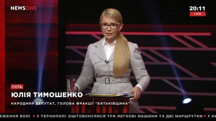 """""""Прийшла тільки тому, що телеміст скасували"""": Тимошенко виступила на каналі Медведчука - today.ua"""