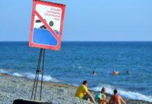 Экологическая катастрофа в Крыму: обнародованы шокирующие результаты экспертизы - today.ua
